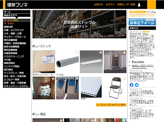 20200103 建築フリマweb.png