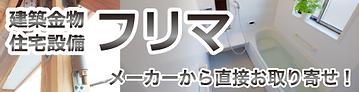 banner_kanamono.png