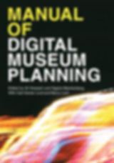 Manual of Digital Museum Planning.jpg