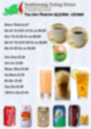 Takeaway Promotion 8.jpg