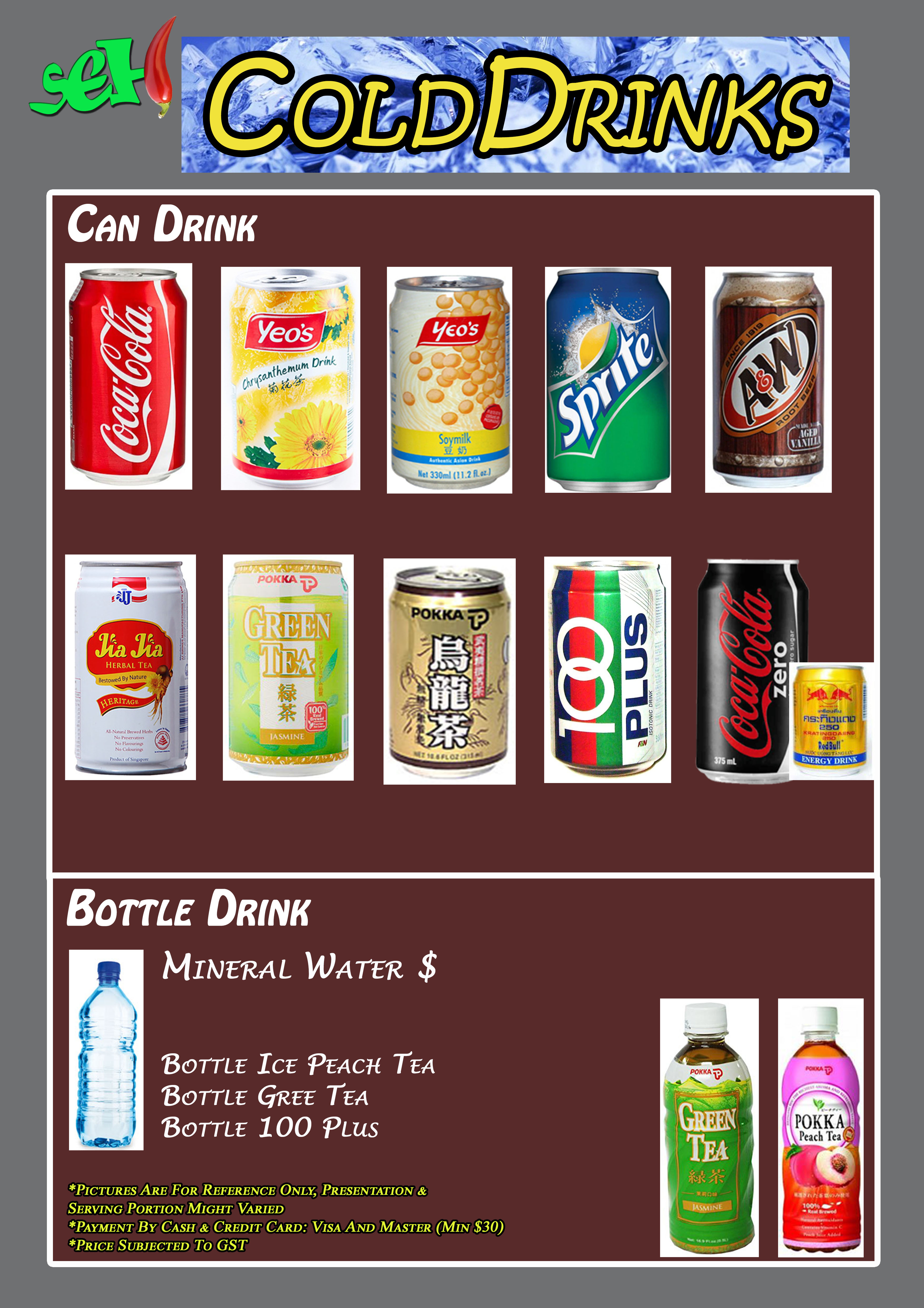 Drink 2016 2.jpg