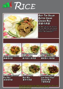rice 5 2016.jpg