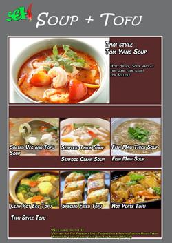 soup tofu 11 2016.jpg