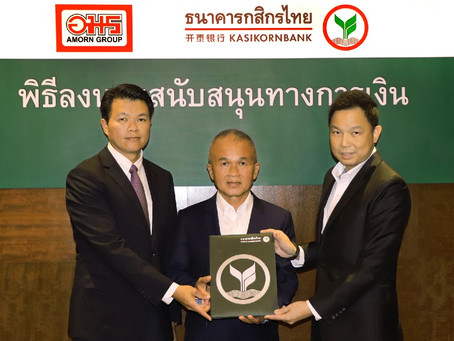 KBank offers financial support to Amorn Electronic Center Spare Part