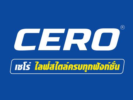 """แนะนำสินค้านำเข้าแบรนด์ """"เซโร่"""" CERO"""