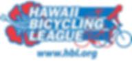 hbl-logo.jpg