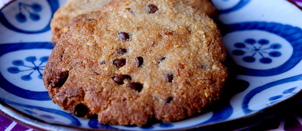 COOKIES EXPRESS                                      À L'ORANGE CONFITE ET AU PRALIN