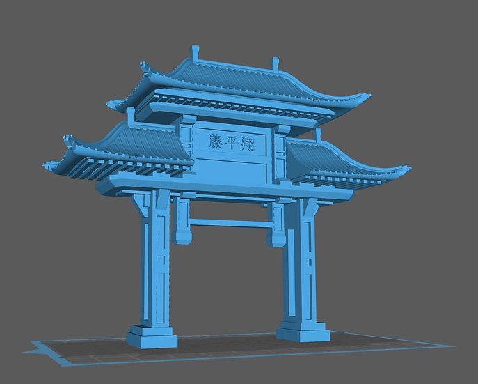【3Dデータ】中華 鳥居 B