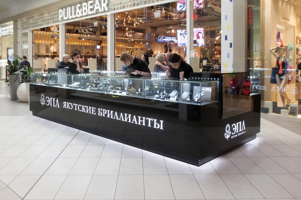 Торговый остров ЭПЛ Якутские бриллианты