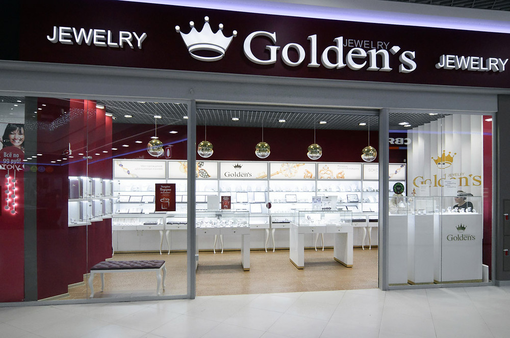 "Ювелирные салон ""Golden's"""
