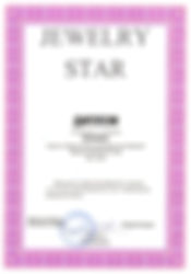 Хромос JEWERLY STAR