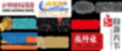 local media logo2.png