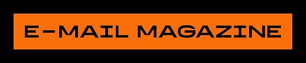 EMM_Logo_Long_Blue_RGB.png