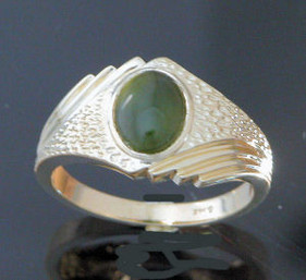 Armstrong Ring