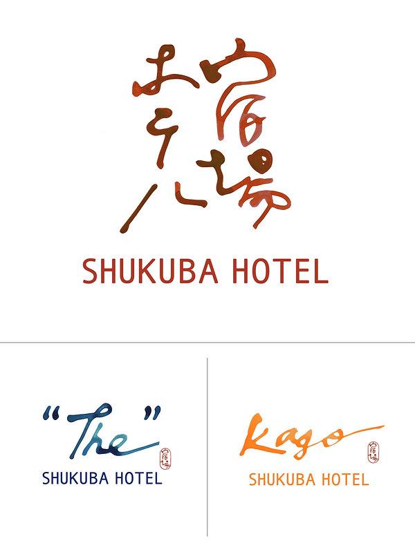 shukubahotel_logo_HP用.jpg