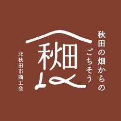akitabatake