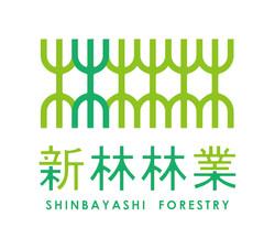 新林林業 ロゴ