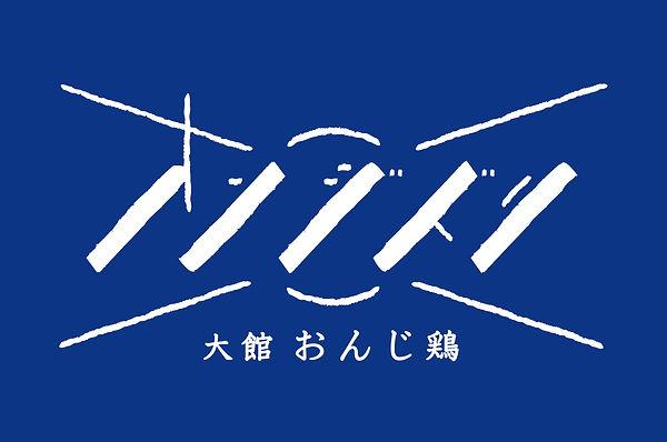 onjidori_logo_HP用.jpg