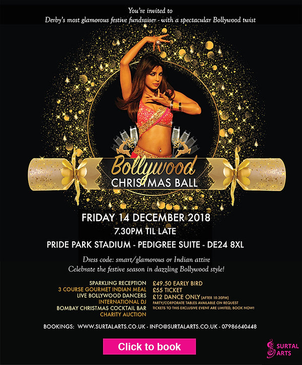 Bollywood-christmas-ball-20182.jpg