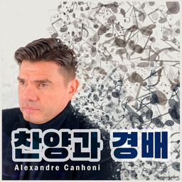 coreano-media.png