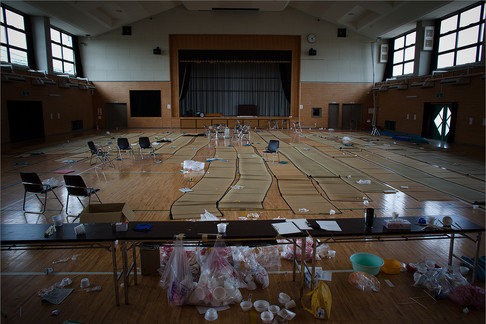Japan Nuclear Exclusion Zone