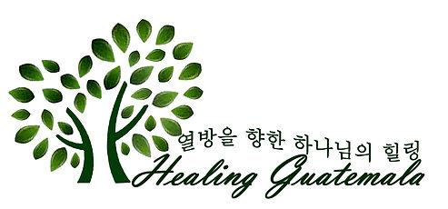 Healing Guatemala Reverand Rhyee  nonpro