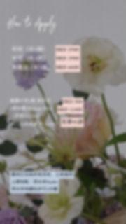 ratecard.jpg