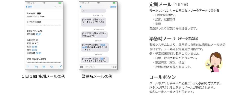 D1_ja.jpg