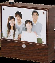 SensorBox-Frame.png