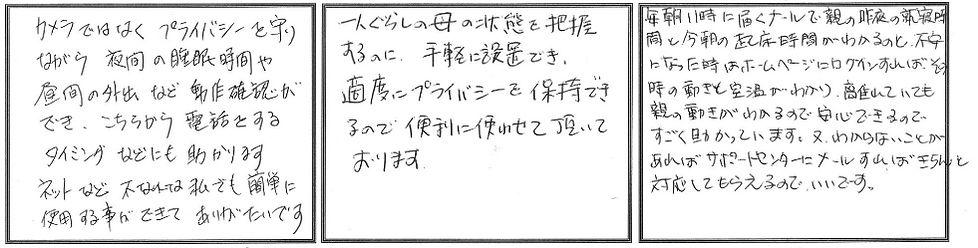 I2_ja.jpg