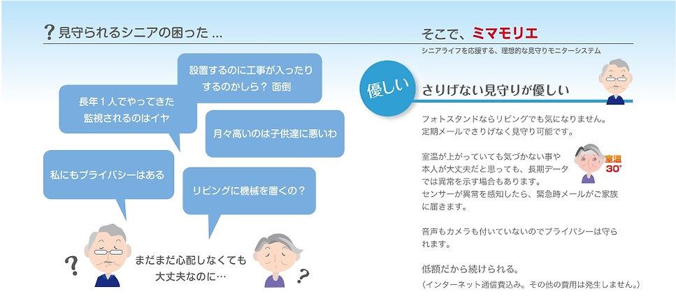 I1_ja.jpg