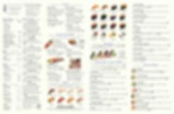 SP556_Momiji_La_Grande_DINNING_11x17_OUT
