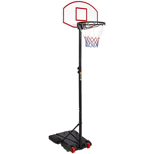 Basketball Ring Hoop