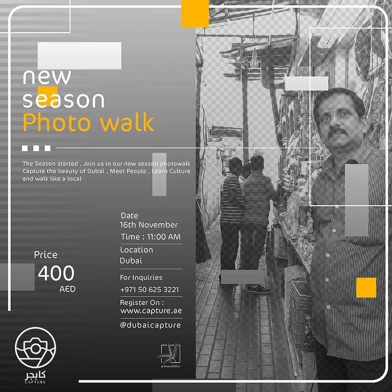 November street photography masterclass