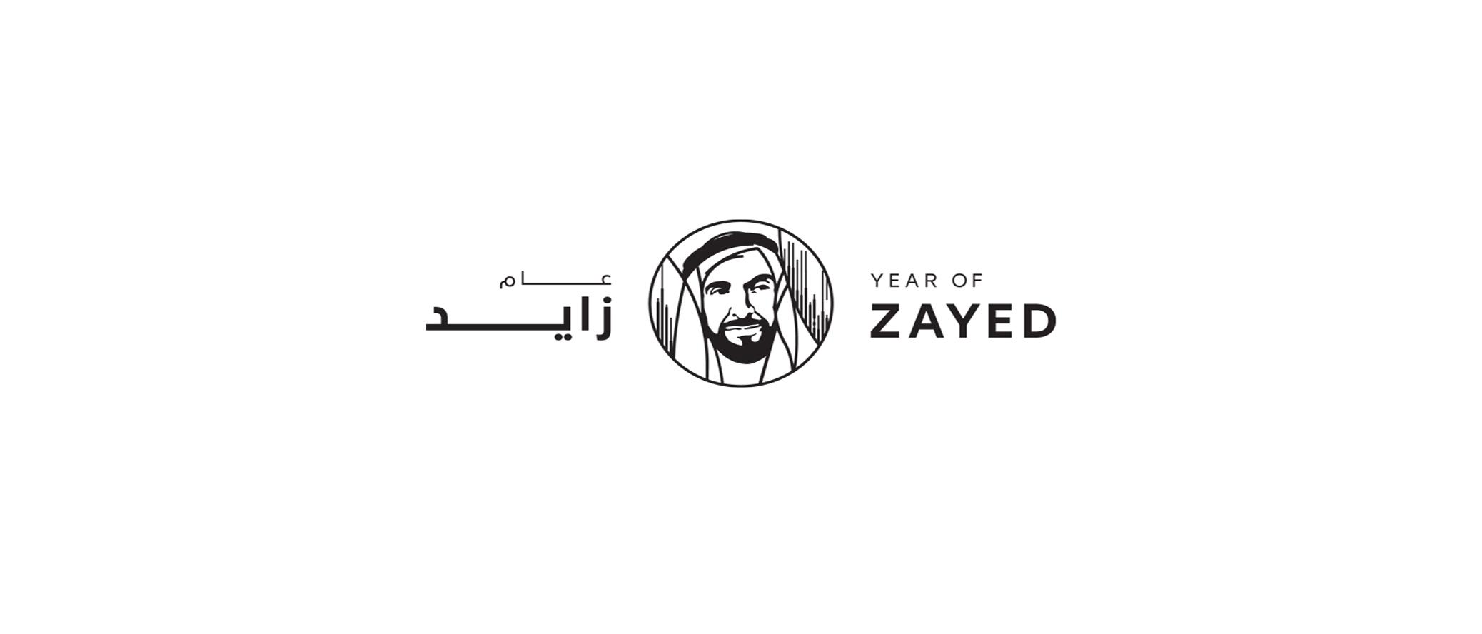 Zayed year banner