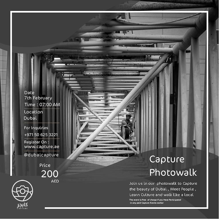 Capture photowalk