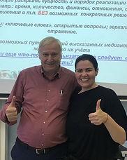 Коуч Инесса Боровская