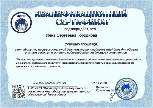 sertificate_site.jpg