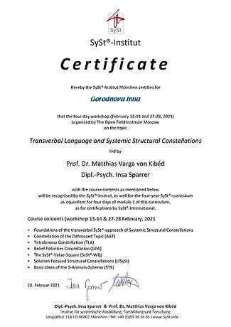 Transverbal Language Kibit640.jpg