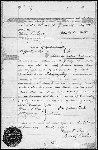 Bell's Patent p1.jpg