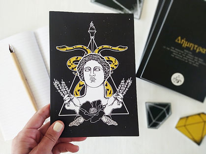 Greek Goddess lined notebook, Greek goddess illustration, Greek mythlogy art, hellenic pagan, Greek goddess symbols, Neopagan, Greek wicca,  Greek pagan, pagan goddess, ancient Greece, hellenic polytheism