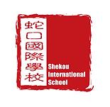 Shekou International School.png