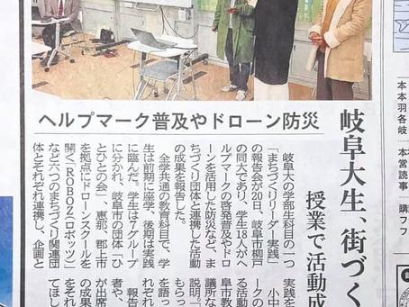 156DRONESTATION 【メディア】