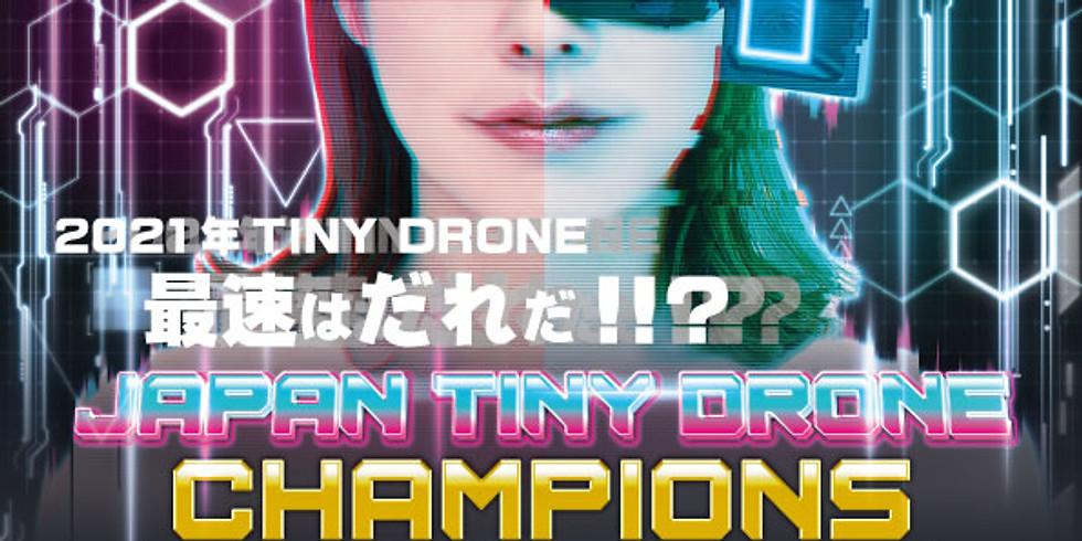 第1戦 TOKYO_JAPAN TINY DRONE CHAMPIONS LEAGUE(ジャパンタイニードローンチャンピオンリーグ)
