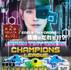 第2戦 NIIGATA_JAPAN TINY DRONE CHAMPIONS LEAGUE(ジャパンタイニードローンチャンピオンリーグ)