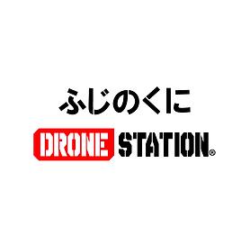 ふじのくに_ドロステlogo_WEB.png
