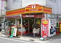 daita23101 yamazakishop-daitasankatsu-th
