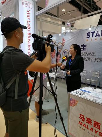 16th China International SME Fair 12.jpg