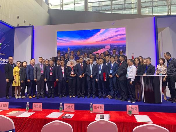 16th China International SME Fair 3.jpg