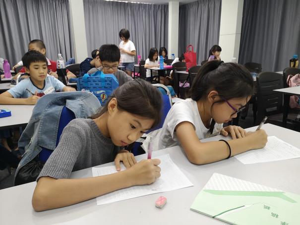 Essay class 2-min.jpg
